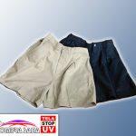 Ropa - Shorts con Protección UV